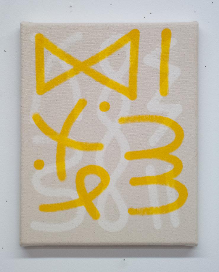 chadkouri-freeartsnyc-uprise-8x10s-yellow